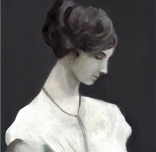 נערה עם צוואר ארוך