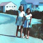אני ואחותי